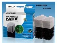 Hailea Filter Spares